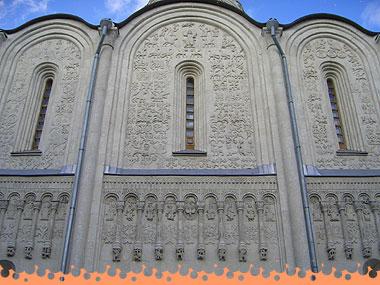презентация дмитриевский собор г владимир
